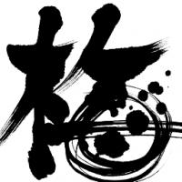 うめのんブログ