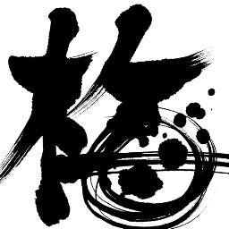 うめのんブログ – アプリ開発のあれこれ